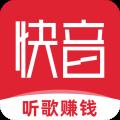 快音听歌app官网