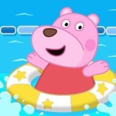 大熊欢乐水世界游戏