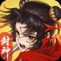 仙弈传说官网最新版