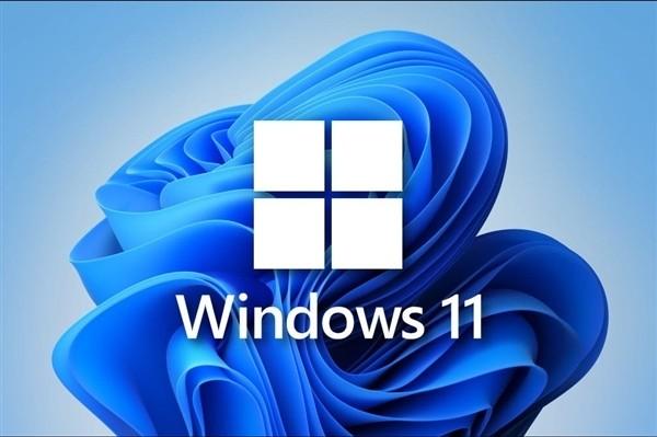 Windows 11官方正式版