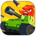 我的坦克游戏官方版
