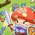 蘑菇冲突最新版