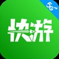 咪咕快游app免费版