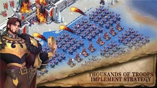 战争与帝国3