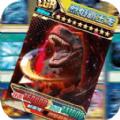 究极恐龙抽卡对决无限钻石