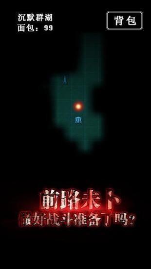 地下城堡2wiki版下载