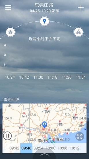 停课铃app官方下载