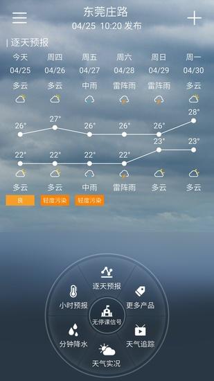 停课铃app最新版下载