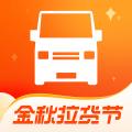 货拉拉app安卓版 v6.5.88