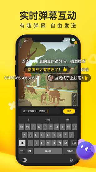 摸摸鱼游戏盒app下载