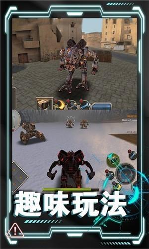 机器人末日生存3