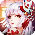 诛神传之妖灵传说安卓官方版  v1.0.28