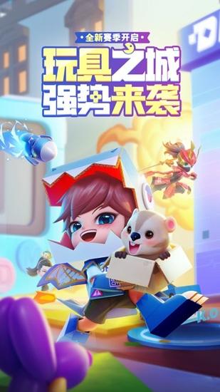逃跑吧少年九游版安卓版下载