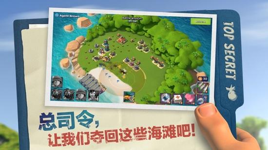 海岛奇兵九游版最新下载