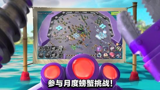 海岛奇兵九游版下载