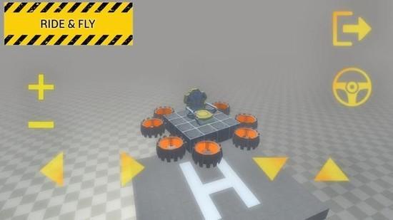 永恒世界机械师1