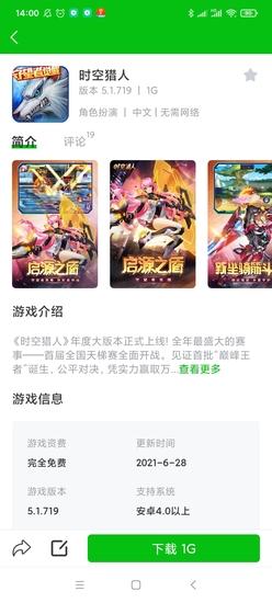 7233游戏盒旧版app安卓下载