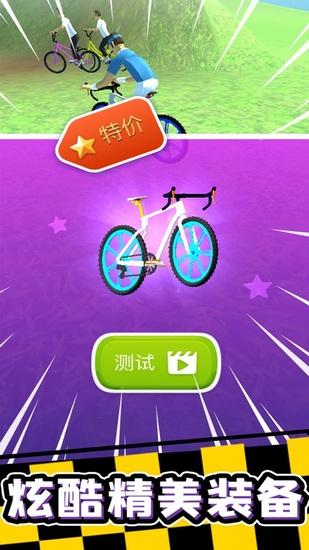 疯狂自行车破解版下载