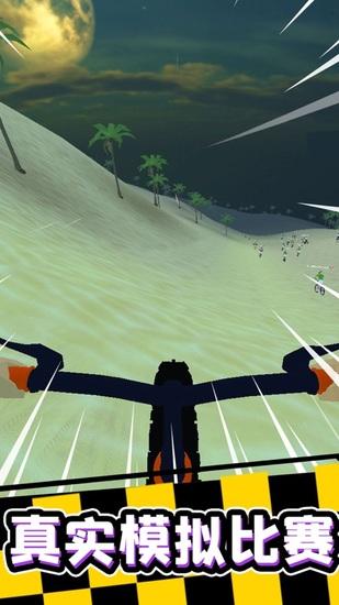 疯狂自行车游戏免费版下载