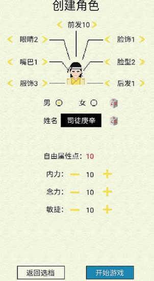 仙湖棋局2