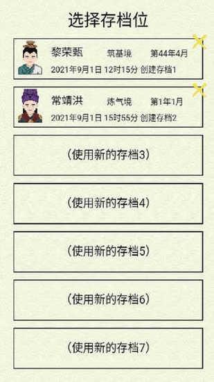仙湖棋局1