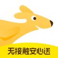 美团外卖app官方版
