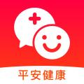 平安健康app官方