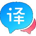 百度翻译电脑版官方 v8.4