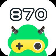870游戏盒子app最新版