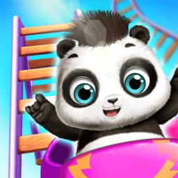 熊猫宝宝的梦幻乐园游戏安卓版