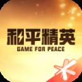 和平营地3.10版本安卓版