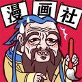 人气王漫画社无限金币内购版