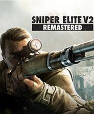 狙击精英V2重制版中文版 v1.0