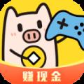 金猪游戏盒子app v1.1.3